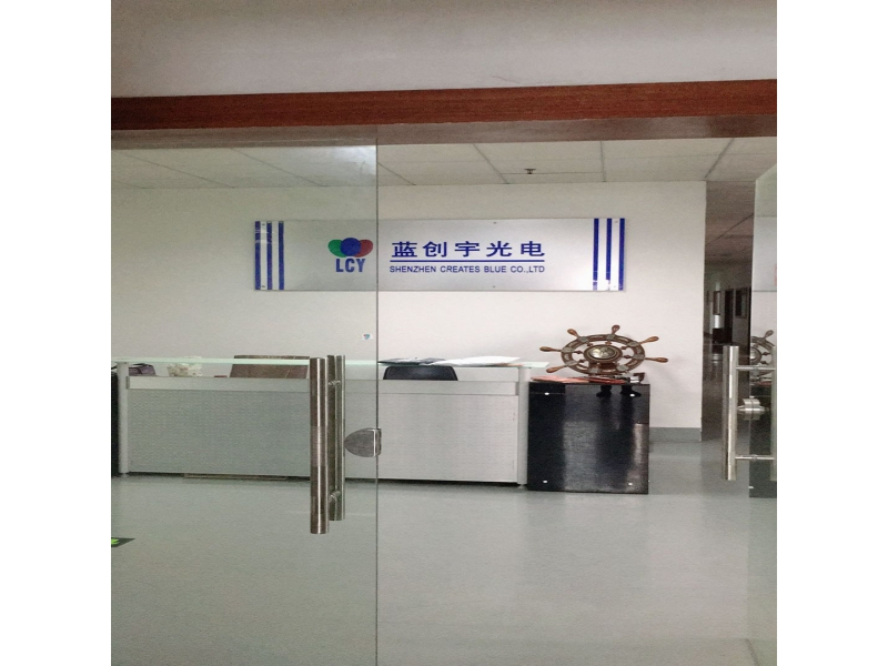 Shenzhen Creates Blue Co.,ltd