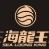 Weihai Sea Loong King Outdoor Products Co., Ltd.
