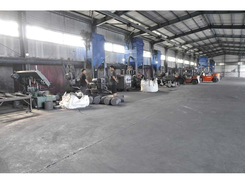 Linzhang Molong Carbon Co.,ltd