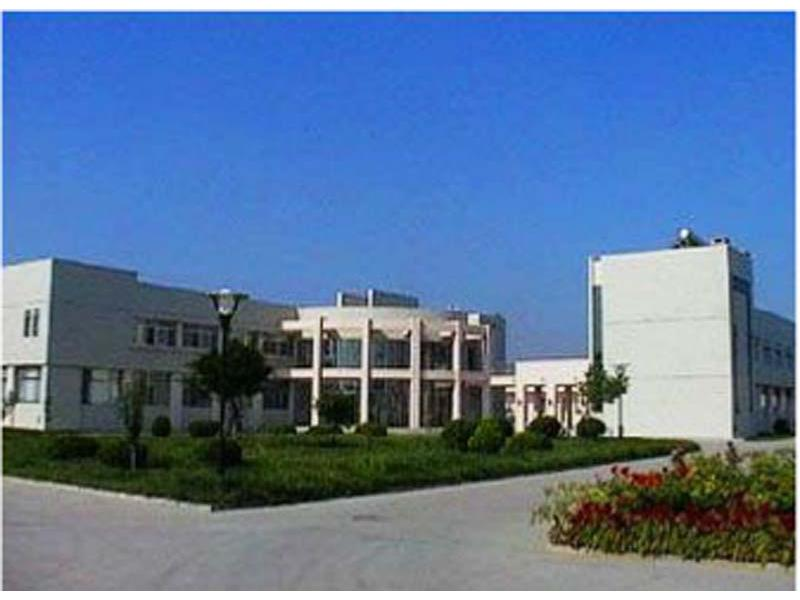 Shandong Huanfeng Food Co.,ltd
