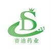 Guangzhou Saidi Pharmaceutical Technology Co., Ltd