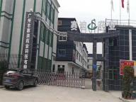 Guangzhou Saidi Pharmaceutical Technology Co., Ltd