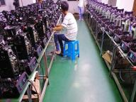 Guangzhou Mingfeng Photoelectric Technology Co., Ltd.