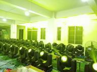 Guangzhou Mingfeng Photoelectric Technology Co., Ltd.