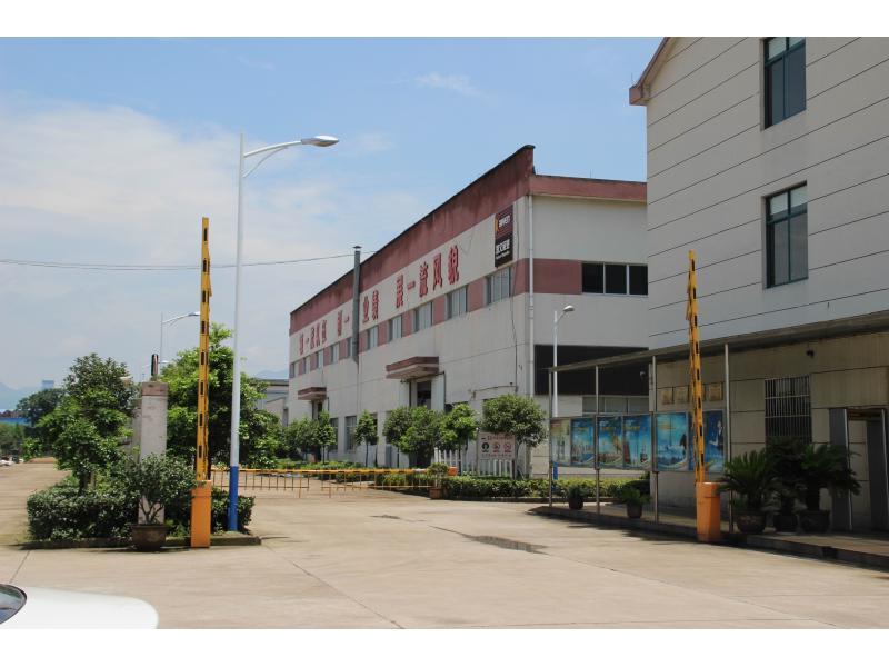 Zhejiang Kaiven Magnet Co., Ltd.