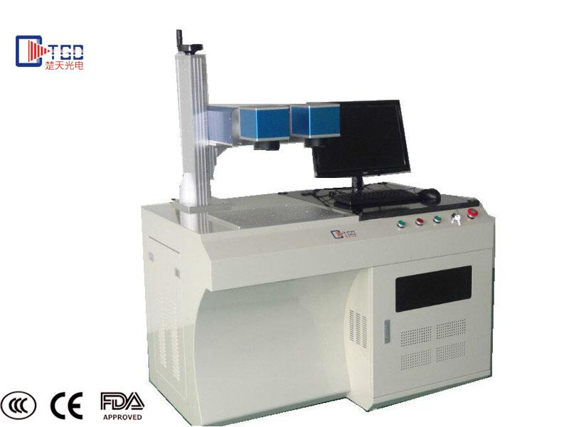 two head laser marking machine