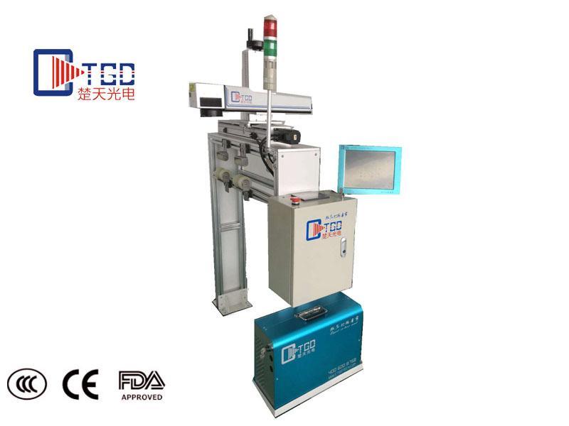 A2/4 special online flight laser marking machine