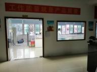 Shenzhen Cyl Electronic Technology Co.,ltd