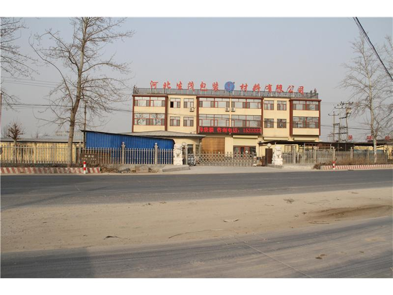 Hebei Shengmao Packaging Materials Co., Ltd.