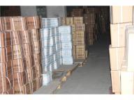 Hebei Shengmao Packaging Materials Co., Ltd.