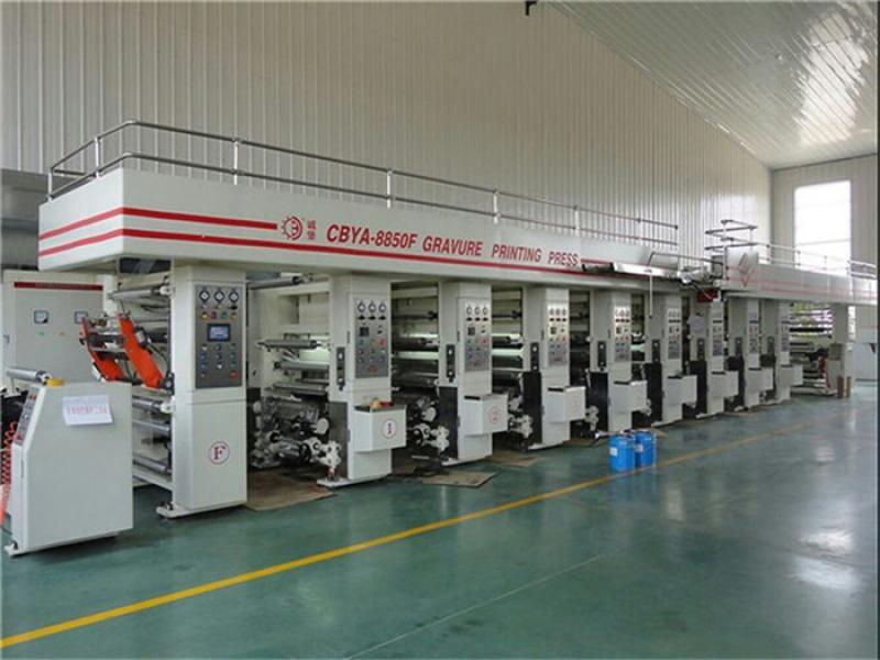 Hebei Kunyang Plastic Industry Co., Ltd.