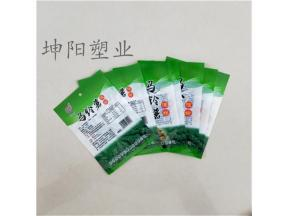 Factory direct condiment aluminum-plated color printing bags