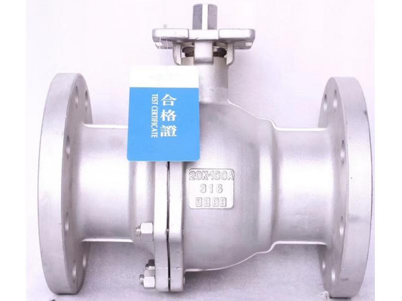 high mounting pad jis10k/20k flange ball valve
