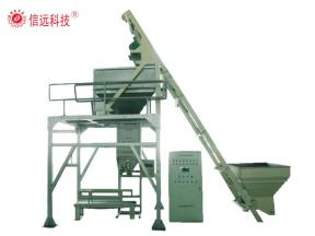 Xinyuan NPK compound fertilizer packaging machine