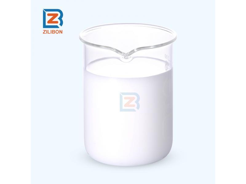 H-320A acrylic softener film surfactants