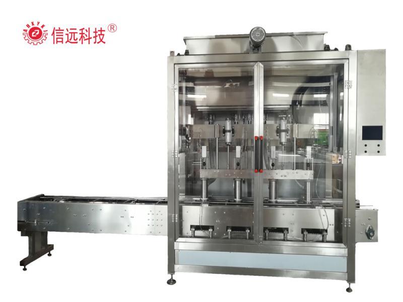 Xinyuan concentrated liquid fertilizer filling machine