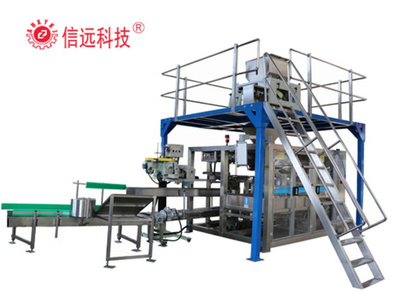 Xinyuan 50lb automatic corn animal feed packaging machine