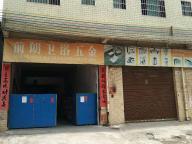 Qianlang   Bathroom   Hardware