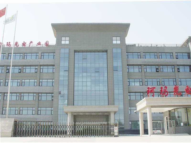 Zhengzhou Kema Movie-tv Opto-electronics Co., Ltd.