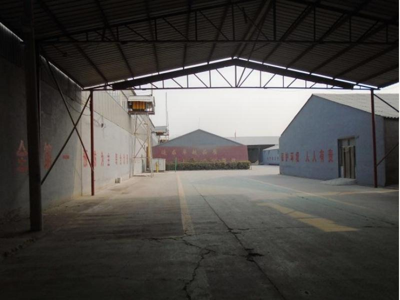 Shijiazhuang Beihua Mineralwoll Boarf Co.,ltd
