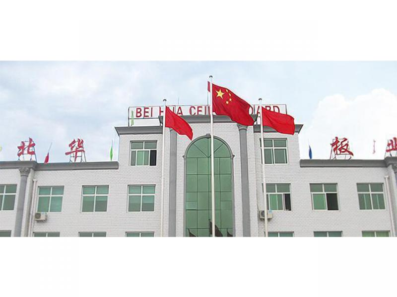 Shijiazhuang Beihua Mineralwoll Boarf Co.,ltd