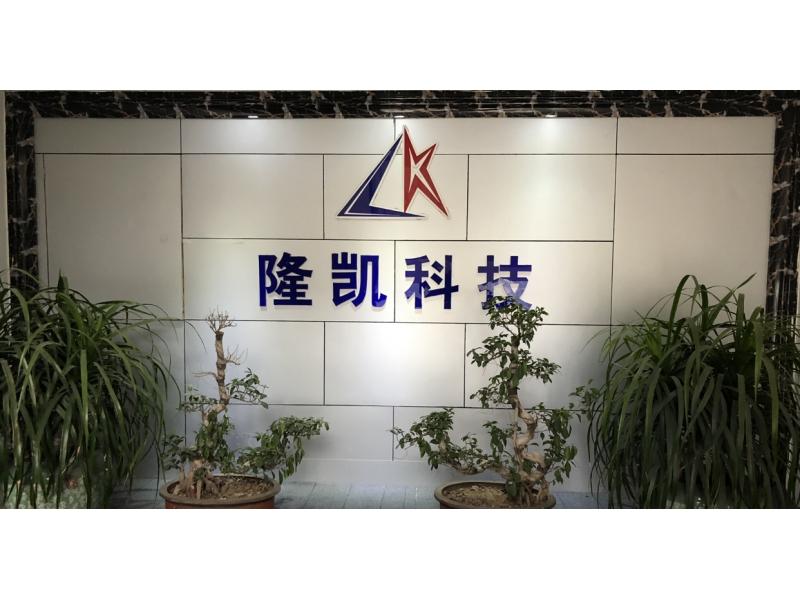 Suzhou Longkai Electromechanical Technology Co.,ltd