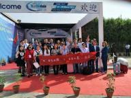 Shijiazhuang Taicang New Materials Co., Ltd.