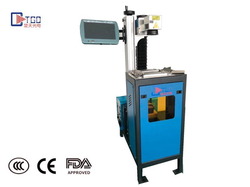 laser marking machine used for heat insulation strip