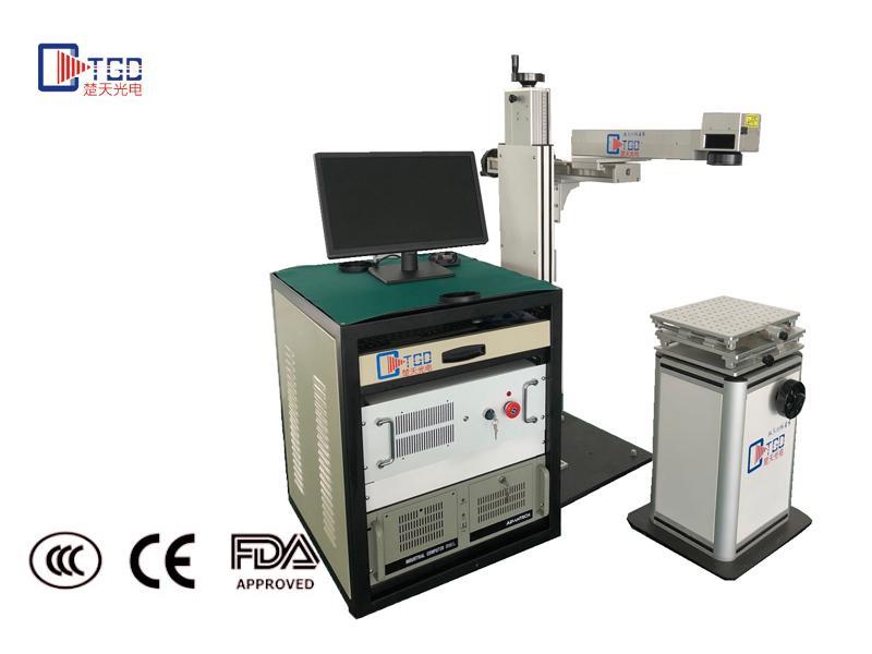 split mode of  fiber standardlaser marking machine