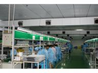 Shenzhen Cosun Led Lighting Co.,ltd