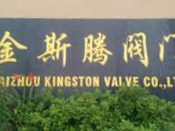 Taizhou Kingston Valve Co. Ltd