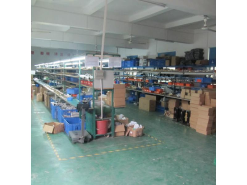 Shenzhen Udohow Electronics Co.,ltd
