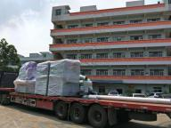 Dongguan Jichuan Machinery Equipment Co.,ltd