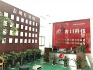 Dongguan Jichuan Machinery Equipment Co.,ltd