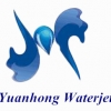 Shanghai Yuanhong Ultra High Pressure Waterjet Technology Co., Ltd