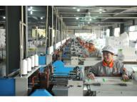Shandong Hengda Brand Packaging Co.,ltd
