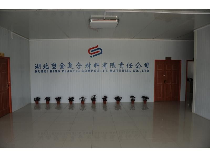 Hubei King Plastic Composite Material Co.,ltd