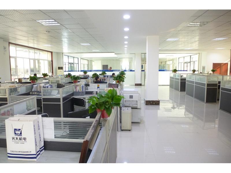 Shijiazhuang City Guangda Electrical and Mechanical Co., Ltd.