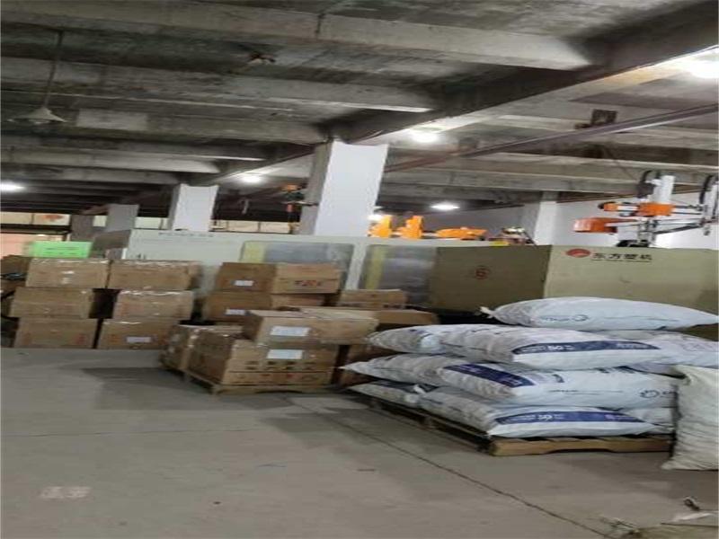 Jinjiang Yarong Plasticproductsindustry and Trade Co., Ltd