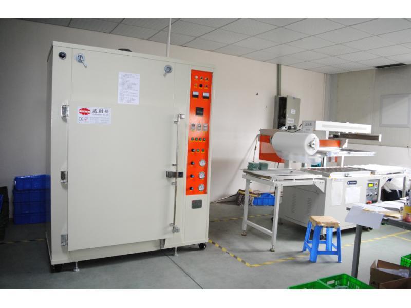 Chengdu Ruiyuan Electronic Technology Co.,ltd