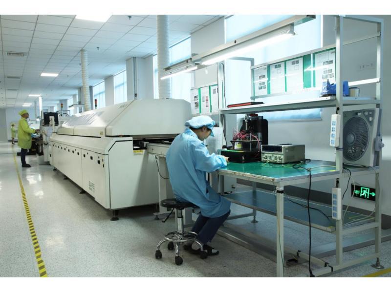 Shanghai Qiyu Optoelectronics Technology Co., Ltd.
