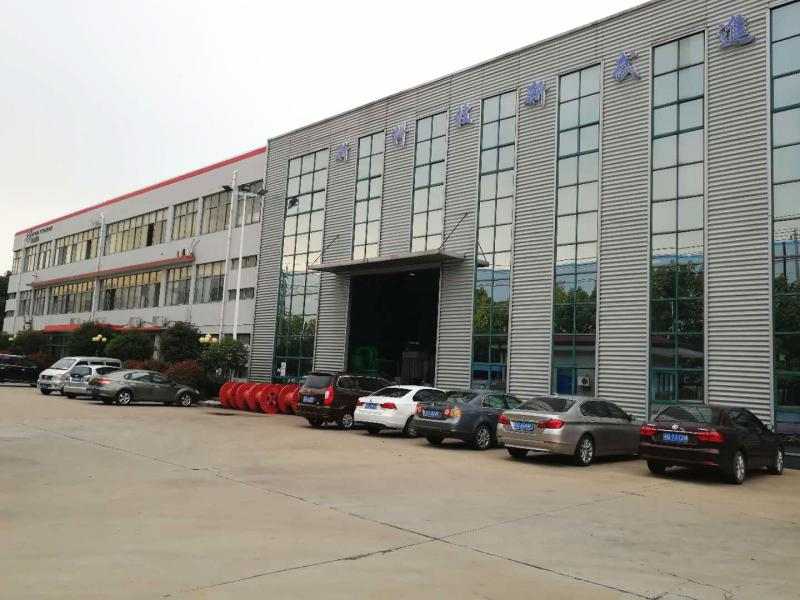 Changzhou Optima Technology Co.,ltd