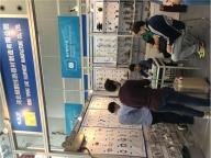 Hebei Yipeng Line Equipment Manufacture Co., Ltd