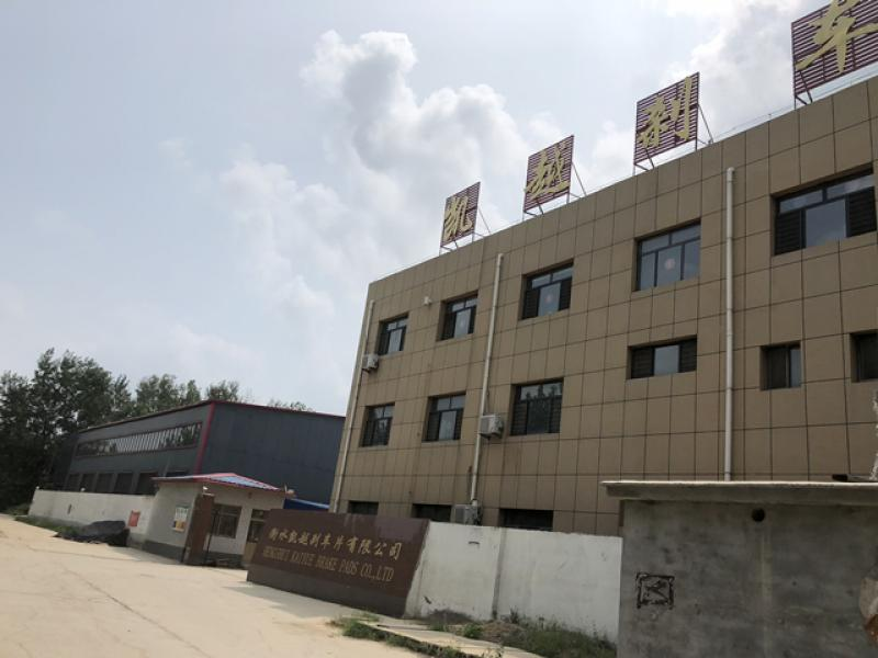 Hengshui Kaiyue Brake Pads Co.,ltd.