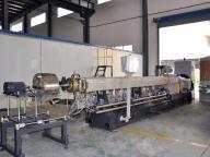 Dezhou Ruicai Plastic Technology Co., Ltd.