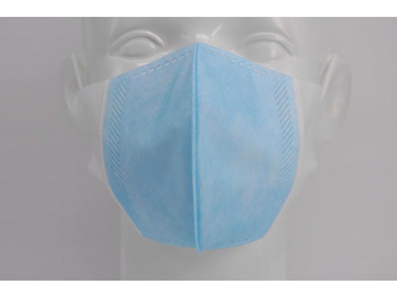 Mask Pm0.3 for Kids Prevent Dust &Pollen