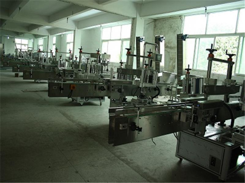 Guangzhou Topcn Machinery Co., Ltd.