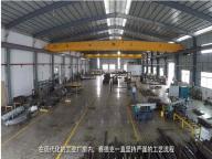 Guangdong Sdk Intelligent Technology Co., Ltd.,