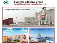 Guangdong Oasis Chemical Co.,ltd