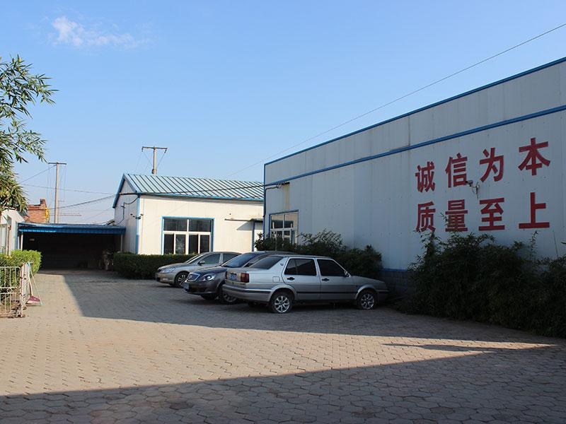 Cangzhou Tianxiang Chemical Rubber Trade Co., Ltd